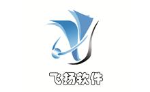 威海飞扬软件开发有限公司