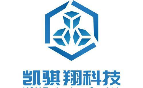 桂林市凯骐翔科技有限公司
