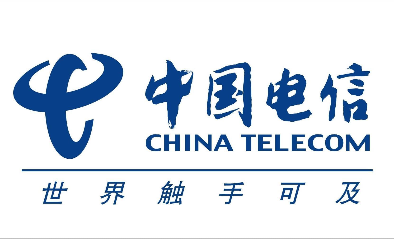 中国电信股份有限公司桂林分公司