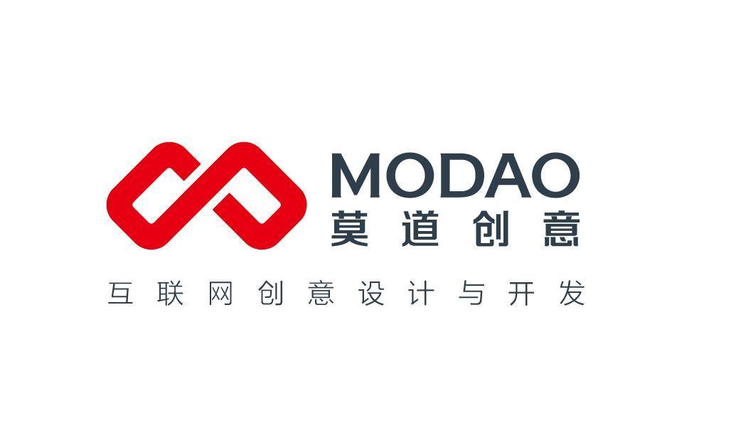 湖南莫道网络科技有限公司