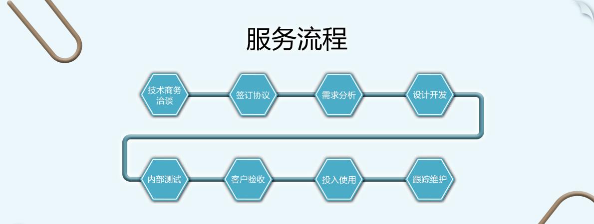 九州足球官网_01_04.png