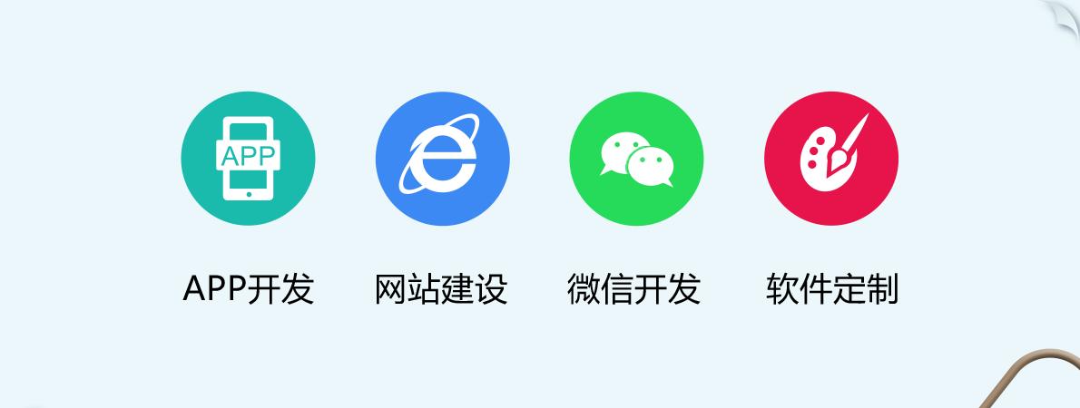 九州足球官网_02.png