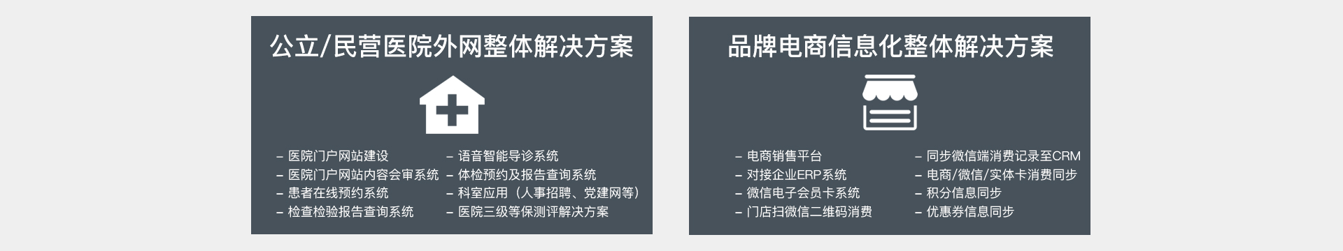 index_04.jpg