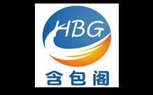 宁波含包阁网络科技有限公司