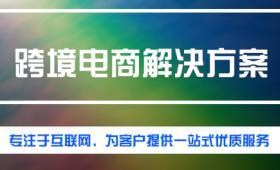 济宁经典智能科技有限公司