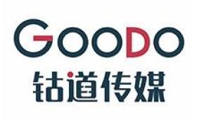 武汉钴道文化传媒有限公司