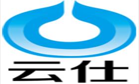 云仕软件科技有限公司