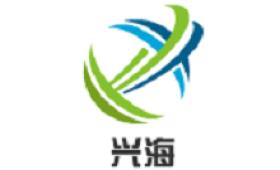常州兴海科技有限公司