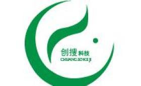 武汉创搜信息技术有限公司