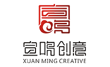 武汉宣鸣创意文化设计有限公司