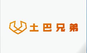 土巴兄弟网络科技有限公司