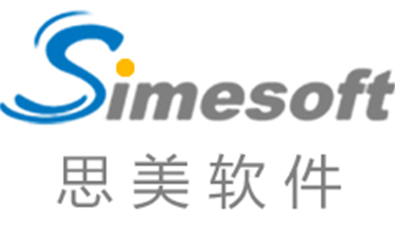 南京思美软件系统有限公司