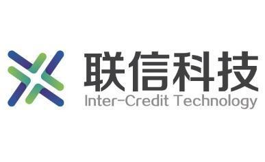 青岛联信网络技术服务有限公司