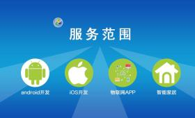惠普济宁国际软件人才及产业基地