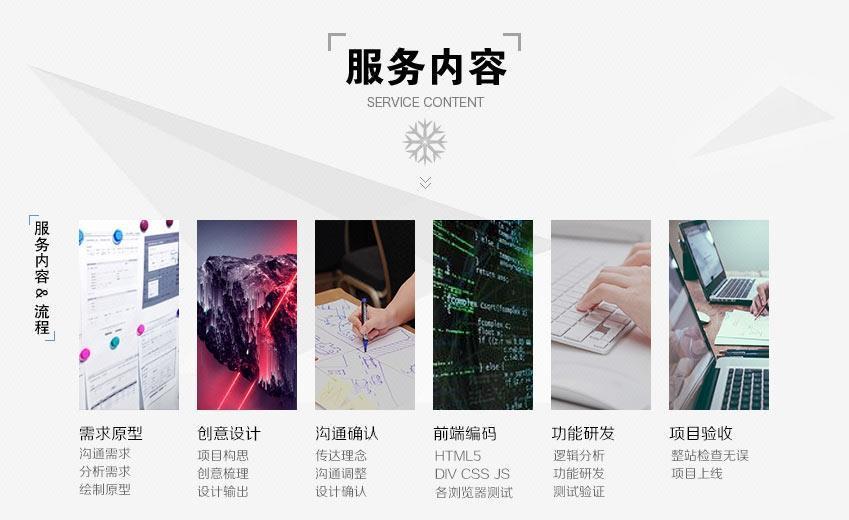 济宁华皓信息科技有限公司