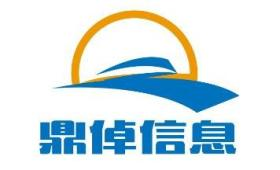 青岛鼎倬信息科技有限公司
