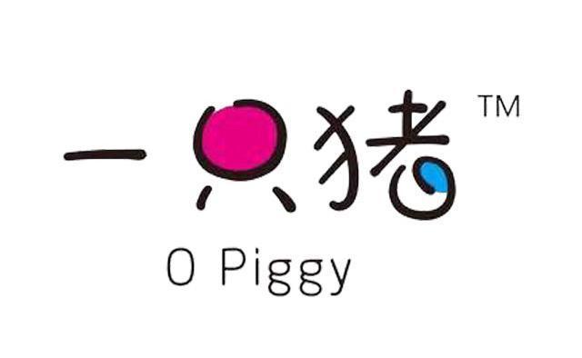 湖南一只猪电子商务有限公司