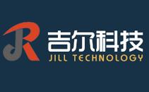 安徽吉尔信息科技有限公司