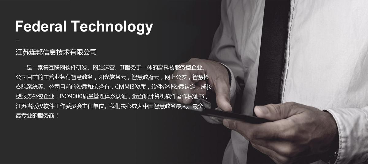 中软科技_06.png