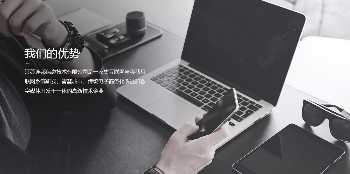 中软科技_09.png
