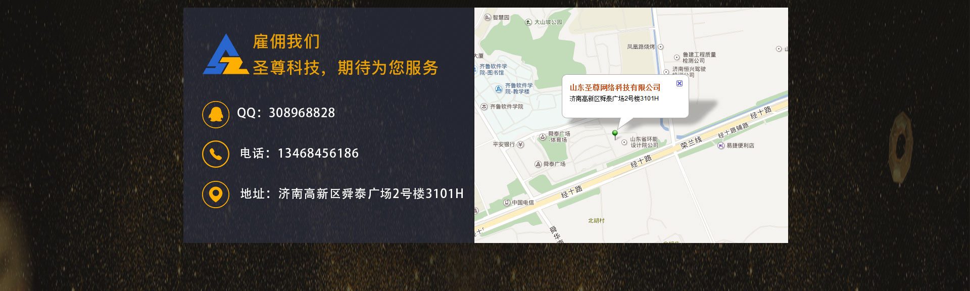 微信图片_20171020181935_23.jpg