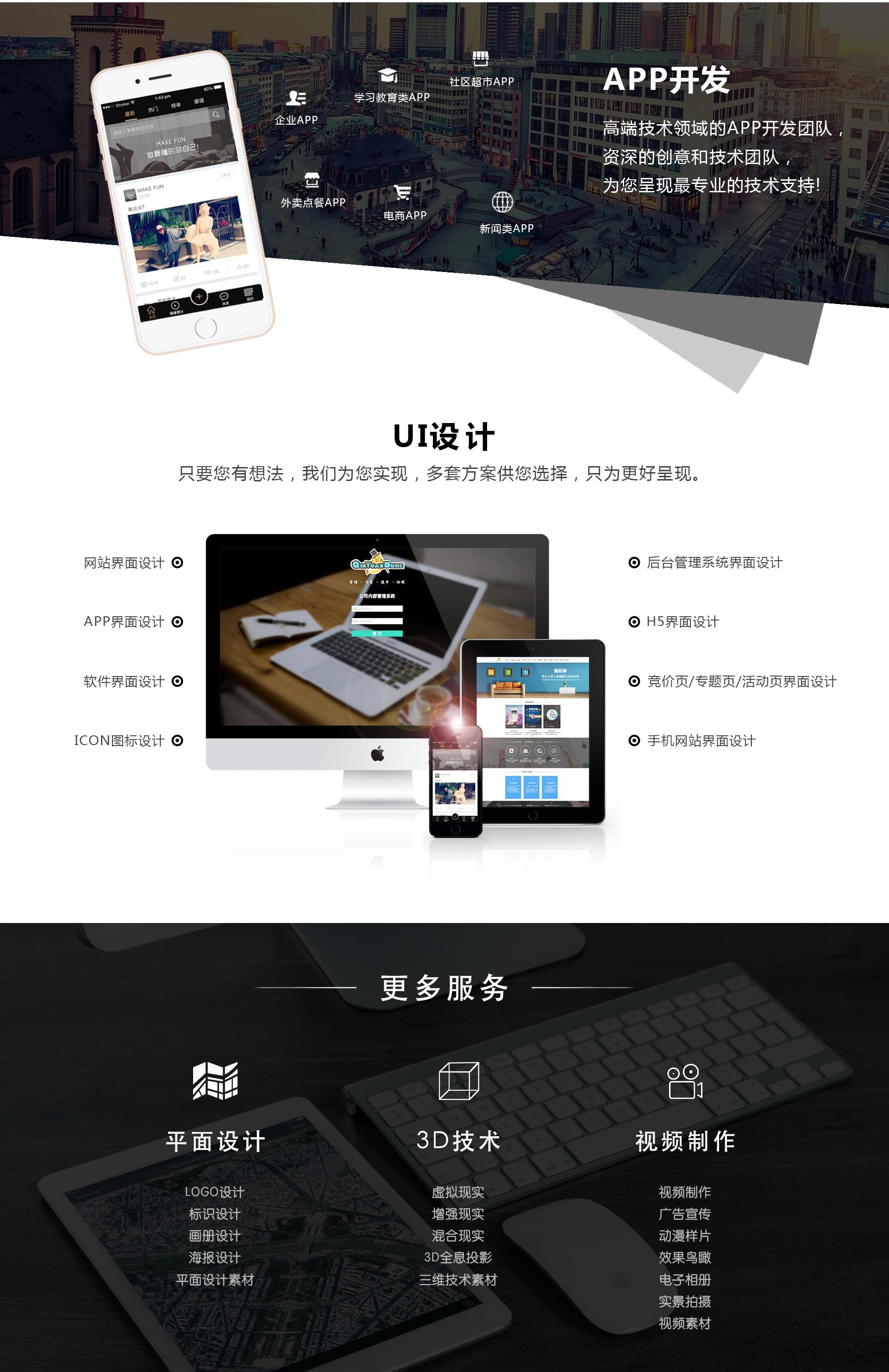 QQ图片20171214084831_看图王(3).jpg