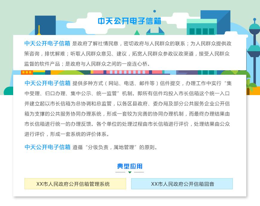 xiangxi03.jpg