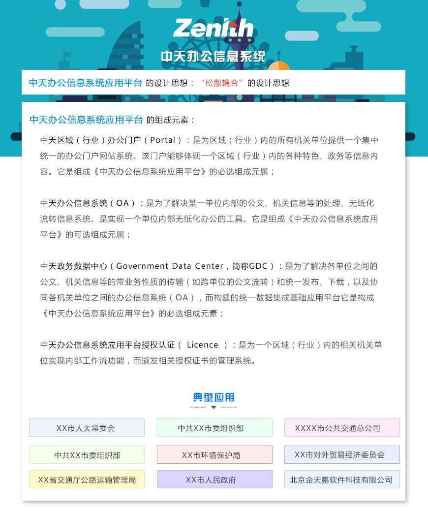 xiangxi01.jpg