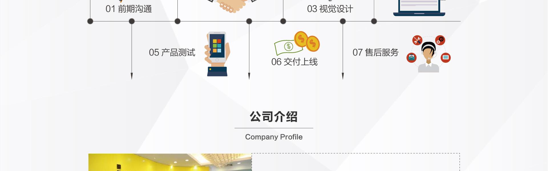 电脑版-首页11.jpg